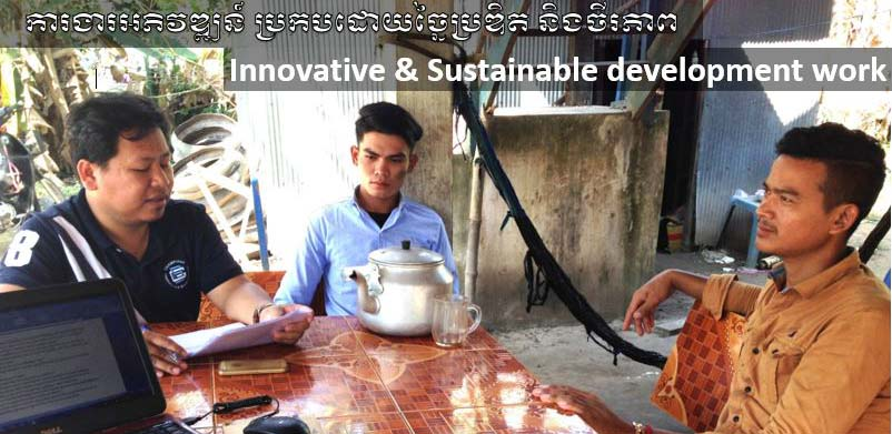 Innovative and sustainable